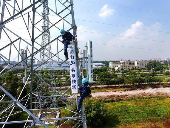 电力塔变通信塔 东莞首批塔上通信基站安装完成