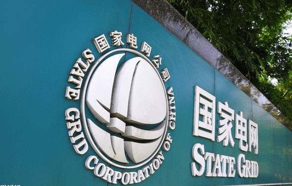 """国家电网:已恢复96.93%因台风""""利奇马""""影响停电户"""