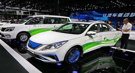 新能源车残值过低成老大难