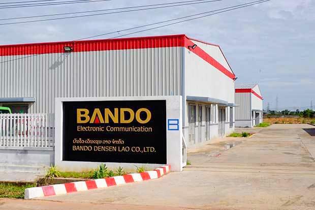 日本坂东电线老挝生产厂投产 开拓东南亚市场