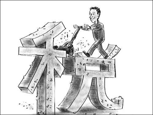 商务部:中方坚决反对美方宣布的进一步加征关税