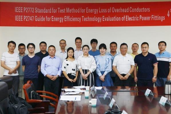 远东智慧能源起草的IEEE P2772、IEEE P2747国际标准第四次工作组