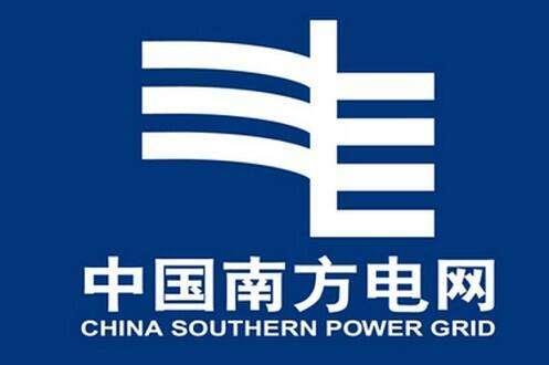 南網與湄公河流域國家電力貿易超過560億千瓦時