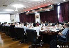 電線電纜聯合會線纜企業座談會在遠東召開