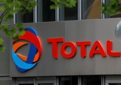 道达尔宣布不参加下月巴西石油区块拍卖
