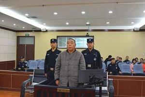 受贿三千余万 酒泉钢铁原董事长冯杰一审被判13年