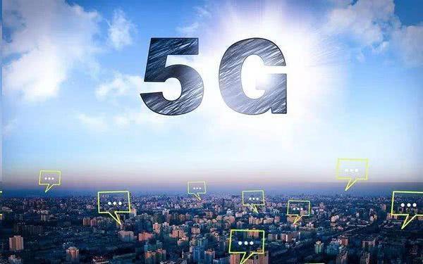 中国移动董事长杨杰:明年地级以上城市可使用5G服务
