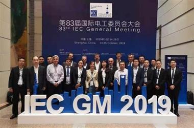 第83届国际电工委员会大会于上海成功召开