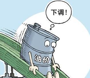 国内成品油价迎来四季度首降