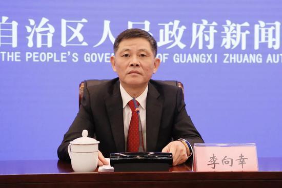 广西能源局原局长李向幸受贿544万获刑十年