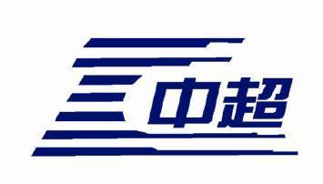 中国足球协会超级联赛电缆新产品顺利通过专家委员会鉴定