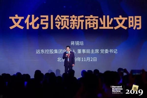 蒋锡培:文化引领新商业文明