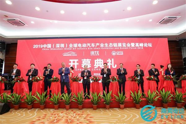 2019深圳锂电技术展盛大开幕
