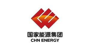 国家能源集团与全球30余家供应商签订协议