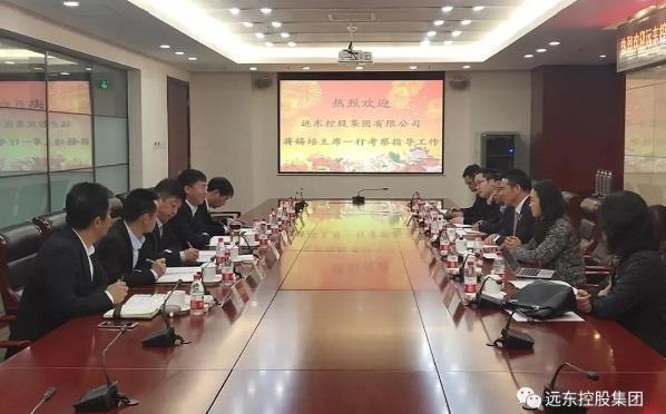 蒋锡培率队参访中铁建设集团