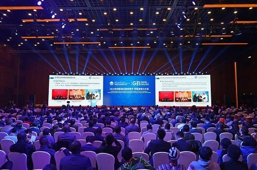 2019全球能源互联网暨中非能源电力大会开幕