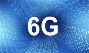 科技部:我国6G技术研发工作正式启动