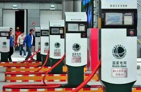 国家电网:新能源汽车充电设施将实现全国一张网
