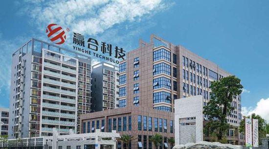 上海电气拟控股赢合科技 拓展新能源业务