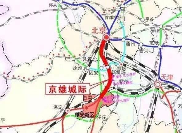京雄城际铁路雄安站预计明年底投用