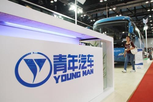 杭州青年汽车完成破产财产分配