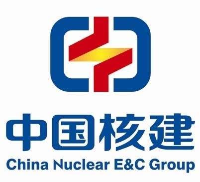 中国核建:10月新签合同金额842.08亿元 同比增长13.2%