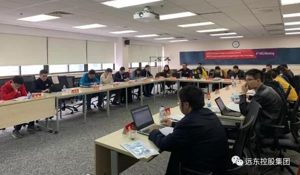 智慧能源起草的IEEE P2772、IEEE P2747国际标准第五次工作组会议