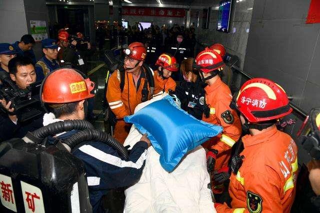 山东能源集团梁宝寺煤矿事故被困矿工全部获救