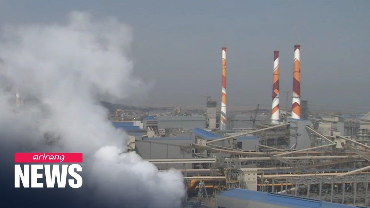 韩国首次在冬季减少燃煤发电
