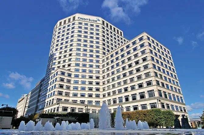 海航9亿元出售瑞信大楼 曾12亿元买入