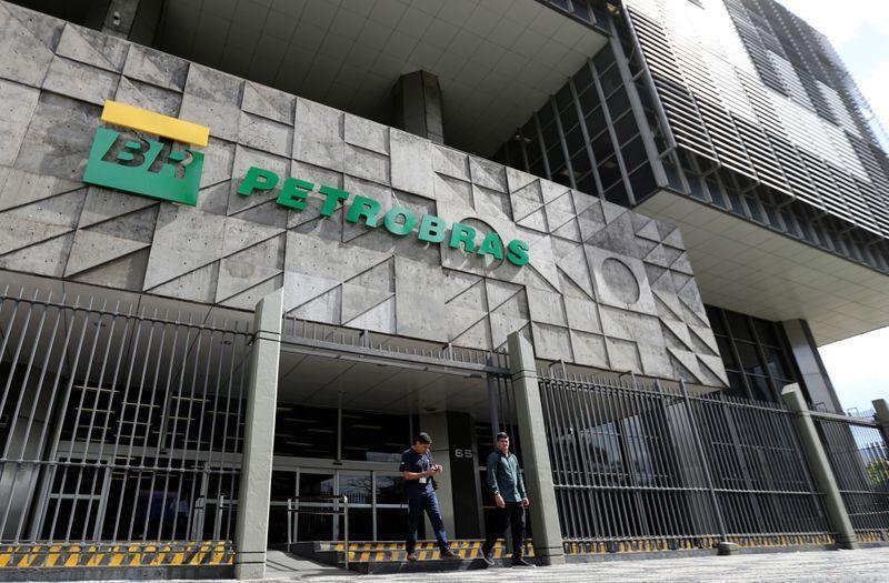 巴西国家石油公司完成巴西北部34个陆上油田出售