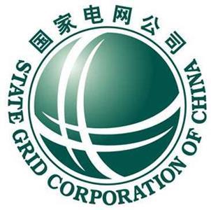 国网发布《泛在电力物联网2020年重点建设任务大纲》