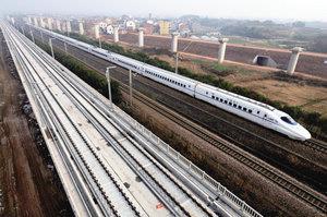 """中国地铁制造商将""""踏足""""欧洲铁路网"""