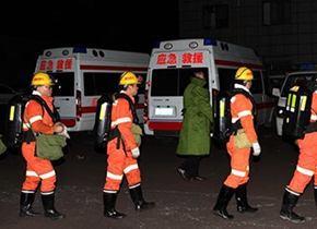 四川杉木树煤矿13名矿工被困井下86小时后陆续出井