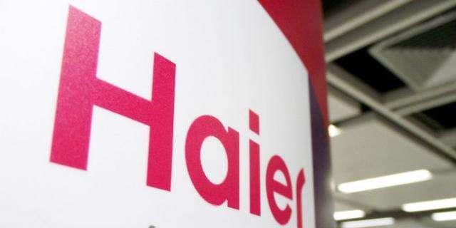 海尔电器拟通过换股方式私有化 或为两家上市企业整体上市