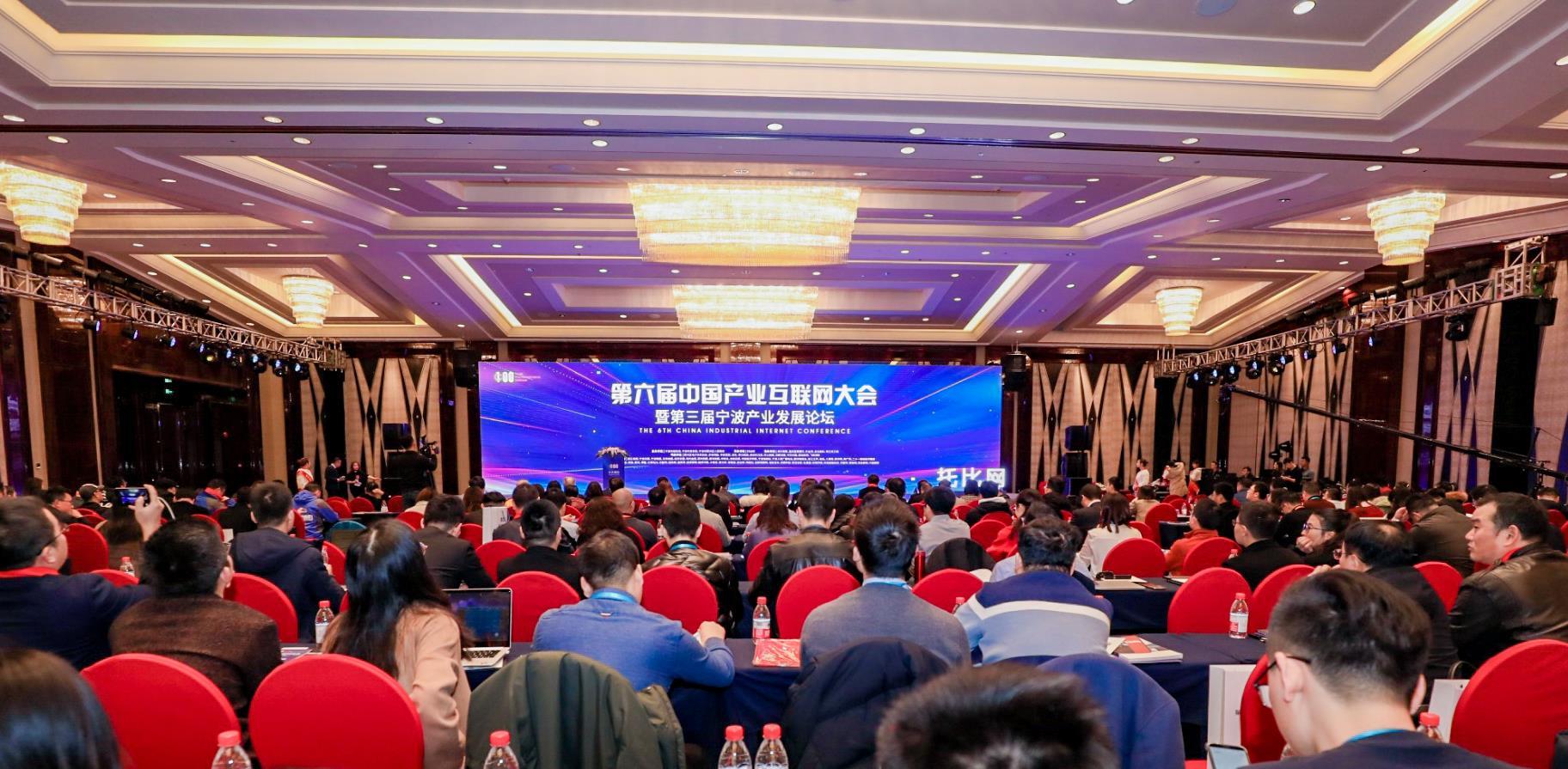 智慧能源旗下买卖宝入选2019中国产业互联网百强