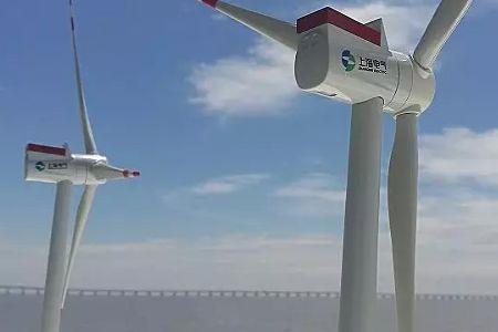 上海电气拟拆分风电业务独立上市