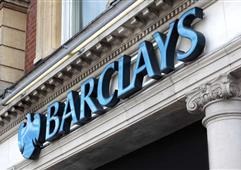 受股东压力 巴克莱银行或加快淘汰化石燃料投资