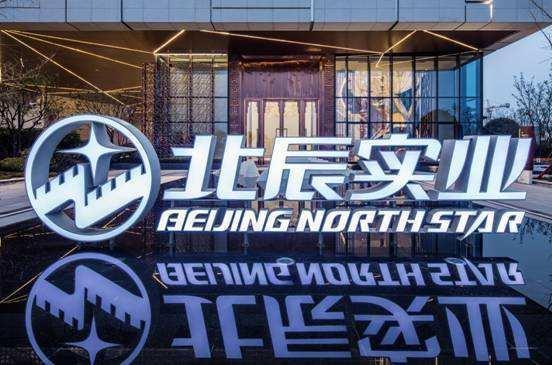 北辰实业跌出百强榜 多地项目遭业主投诉维权