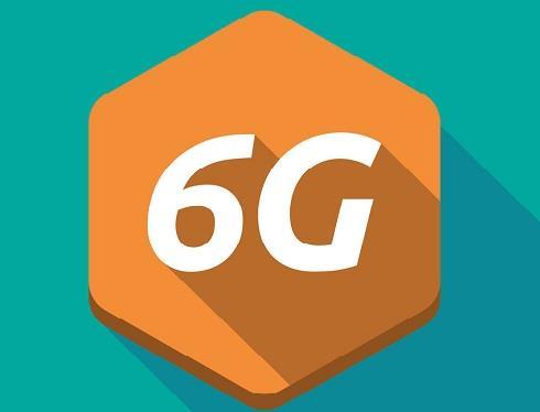 工信部:6G还处在探索阶段