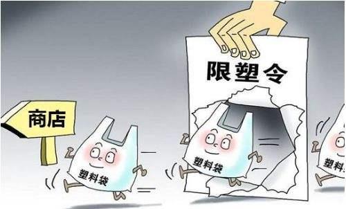 中国全面禁止废塑料进口引发外媒关注