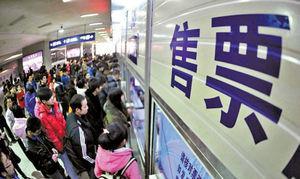 铁路春运发送旅客1亿多人次