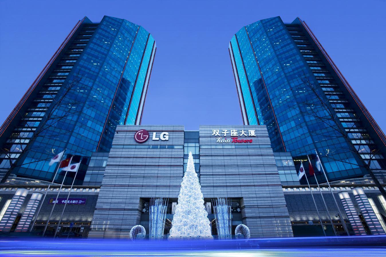 腹背受敌 LG80亿元出售中国总部双子座大厦