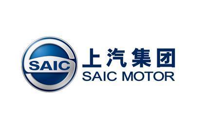 上汽集团1月销售40万辆 同比减少34.55%