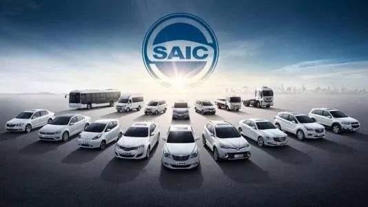 上汽集团1月新车销量40万辆 同比降34.55%