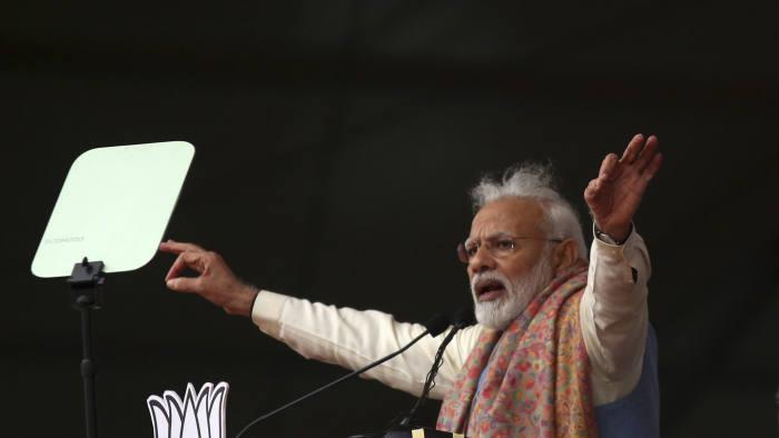 经济放缓 印度拟出售国有资产筹资300亿美金