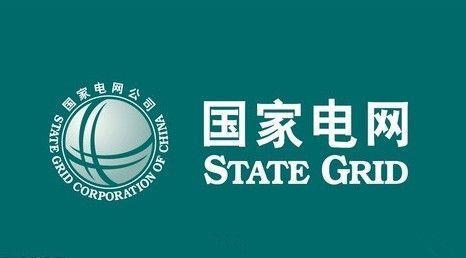 国家电网:3月15日前除湖北省外全面复工