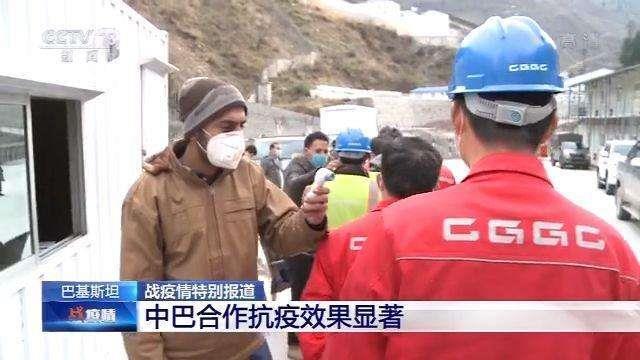 中国防疫方案助巴基斯坦水电站项目正常施工