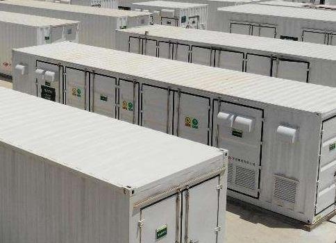 欧洲最大电池储能项目将扩容至150MW