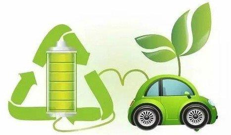 北京朝阳法院提示新能源汽车雷区 保修三包不含蓄电池